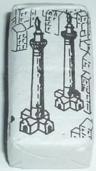 colonnes-du-trone-face-1612